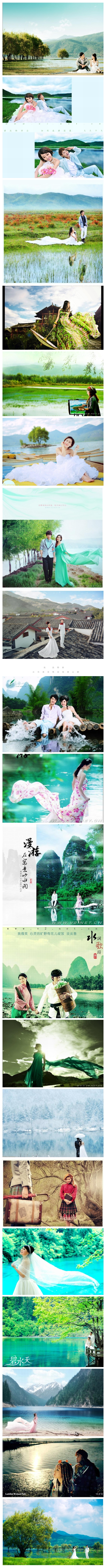 Spring_2012